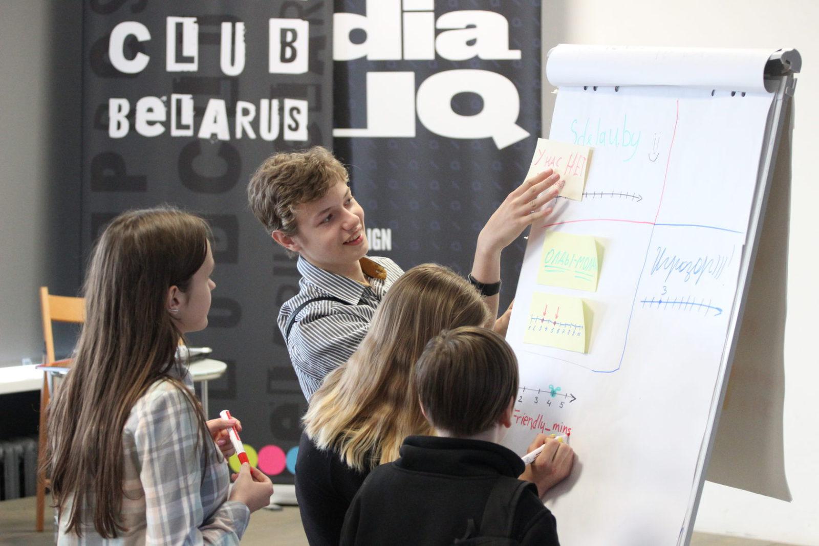 В Беларуси работает 2 сезон Школы медиаграмотности для старшеклассников Media IQ