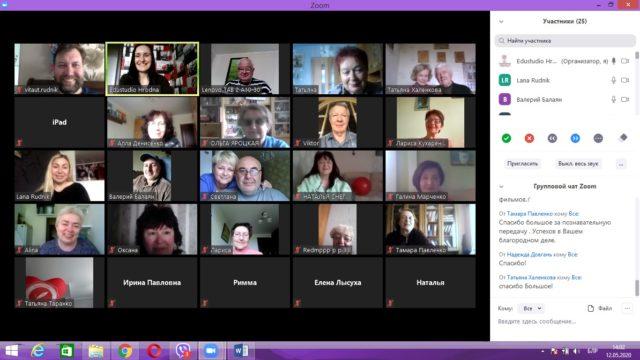 Члены Сети из Беларуси переводят свои образовательный программы в онлайн
