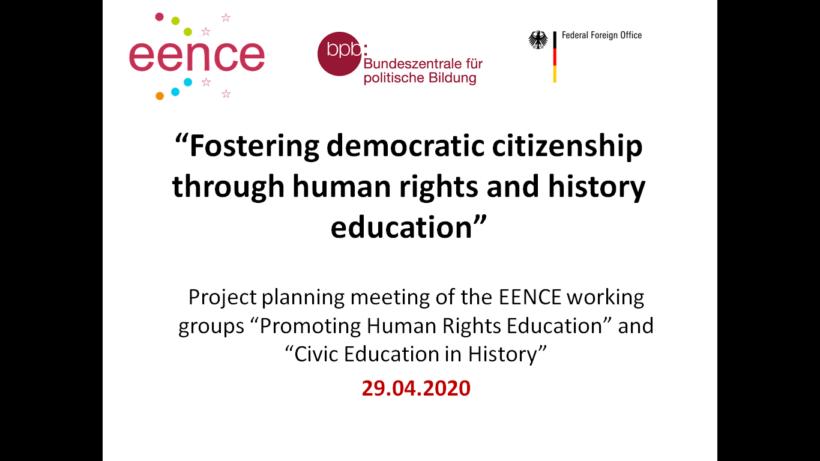 Поощрение демократической гражданственности через образование в области прав человека и истории