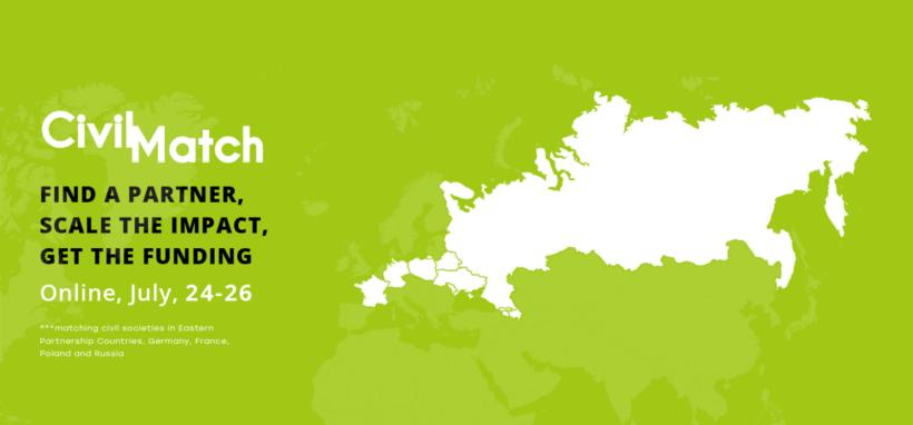 Civil Match: найдите международных партнёров из 10 стран и масштабируйте своё влияние