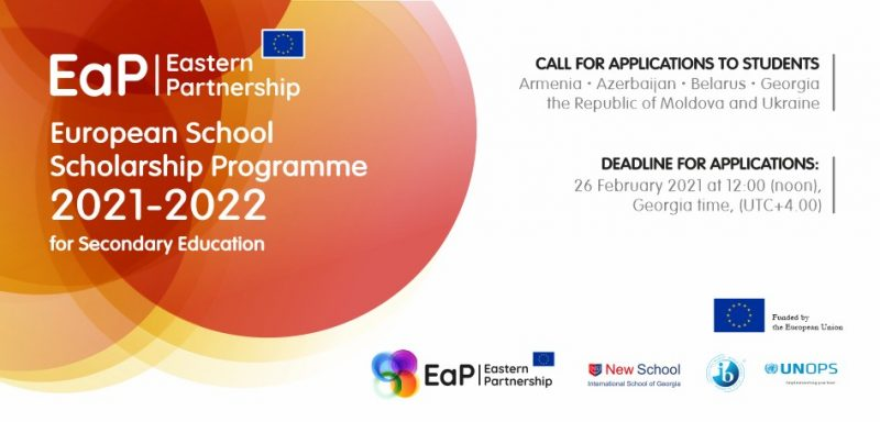 International baccalaureate (IB) diploma with a focus on European studies at the New School – time to apply