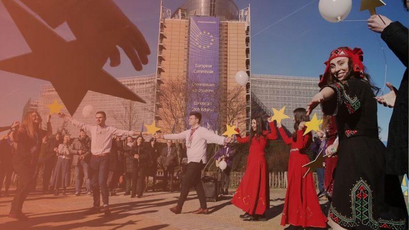 Дни EU4Youth: приглашаем принять участие в онлайн-дискуссии и церемонии награждения