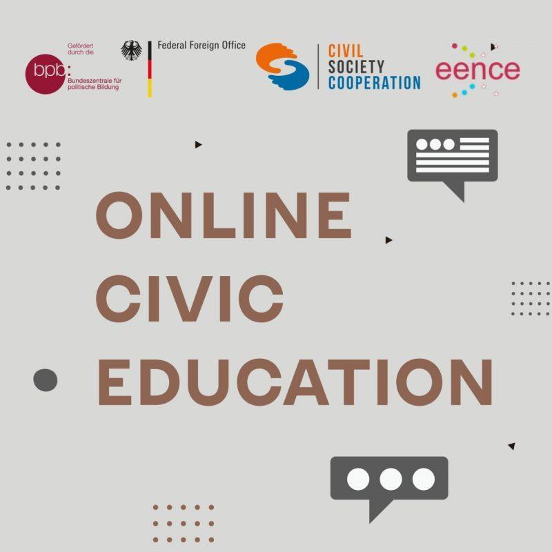 """Рабочая группа """"Гражданское образование онлайн"""" готовит серию подкастов"""