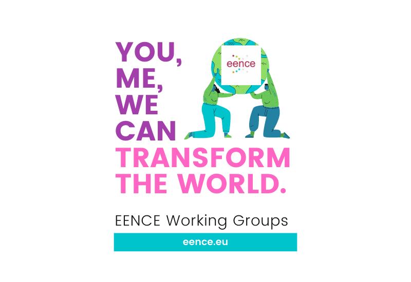 Рабочие группы EENCE готовятся к реализации своих проектов