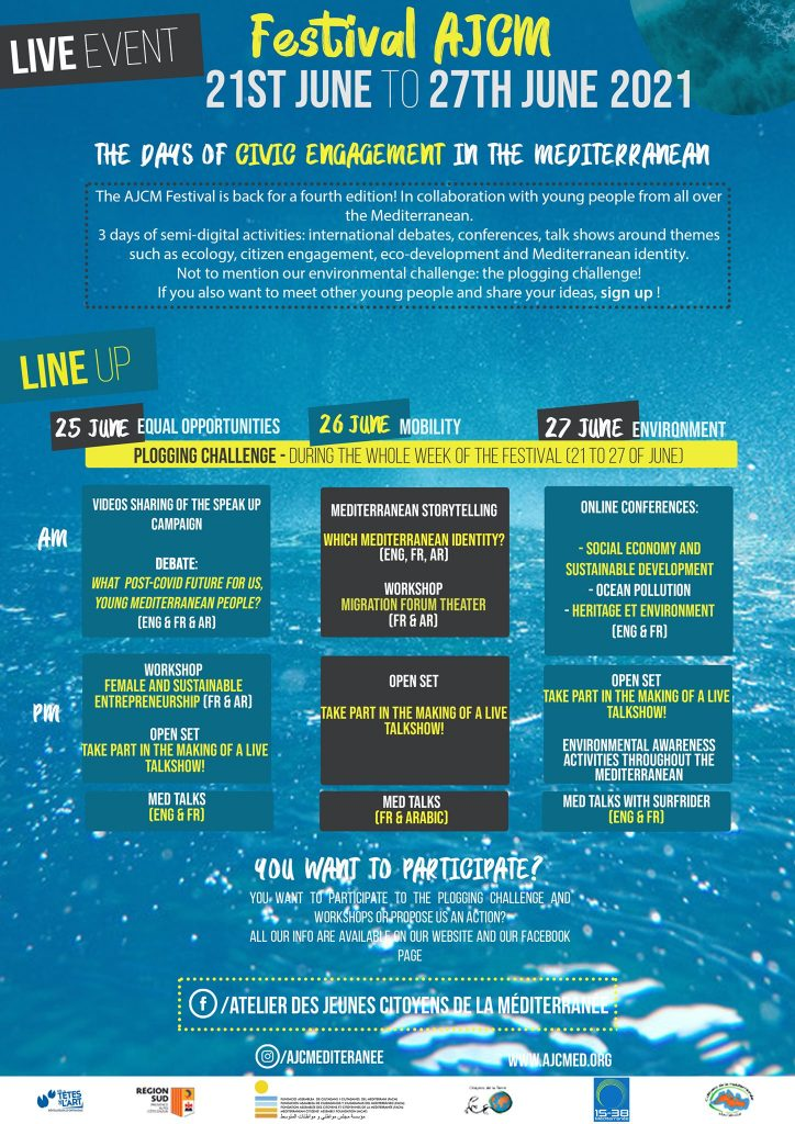 AJCM festival are coming up in June!