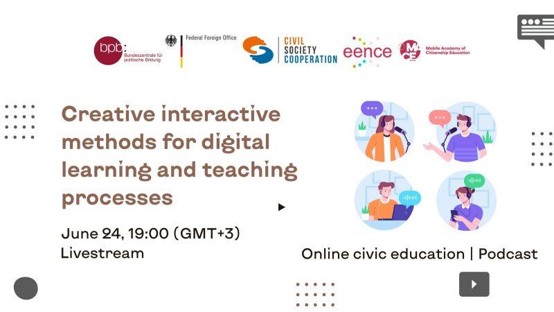 Запуск серий подкастов - первый прямой эфир по цифровому обучению и преподаванию