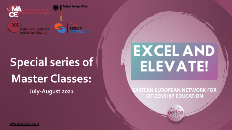 Excel and Elevate: развивай свои компетенции вместе с EENCE!