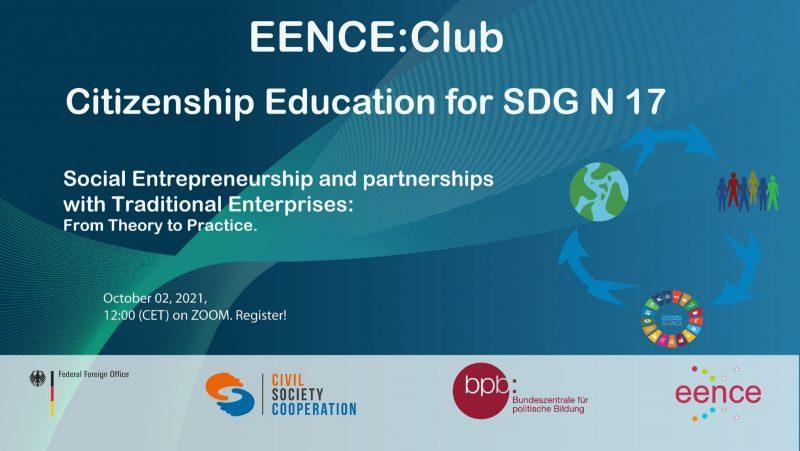EENCE:Club-8: как социальное предпринимательство может внести вклад в развитие гражданской активности